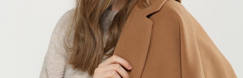 С чем носить песочное пальто