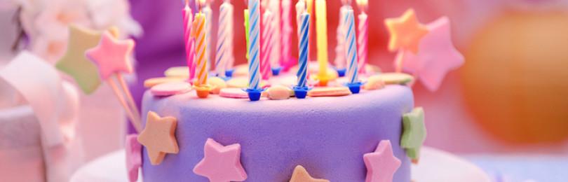 Как загадать желание в день рождения, чтобы сбылось