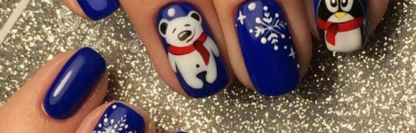 Синие новогодние ногти: идеи дизайна, фото