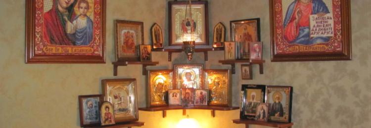 Сильные молитвы от порчи и сглаза