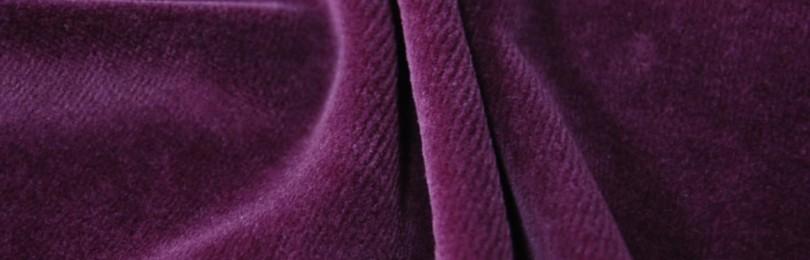 Сиреневое пальто