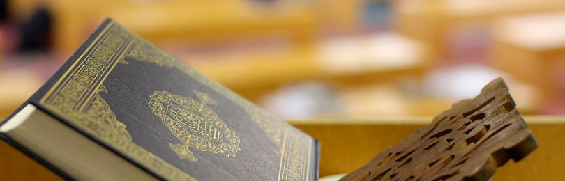 От сглаза зависти и порчи молитва мусульман