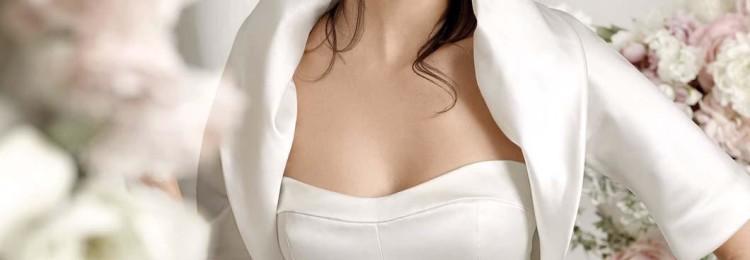Белое свадебное платье-футляр