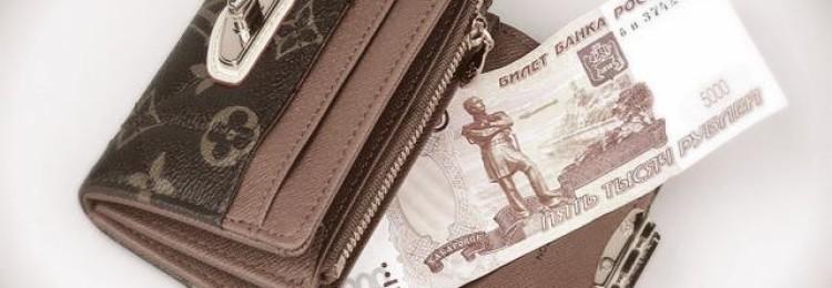К чему дарить кошелек: приметы для мужчин и женщин