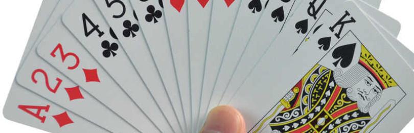 Гадание на игральных картах — Есть ли у меня соперница — 1 карта