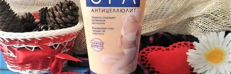 Антицеллюлитный крем для беременных