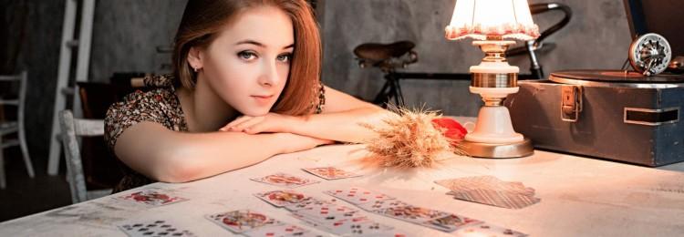 Гадание на суженого на игральных картах