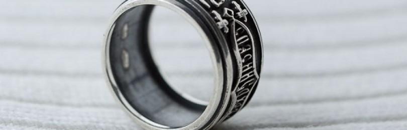 Потерять или найти кольцо: приметы