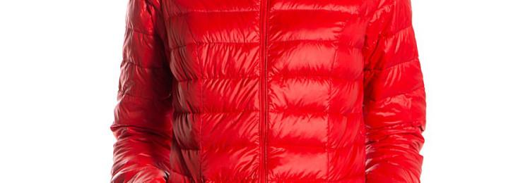 Женское болоневое пальто