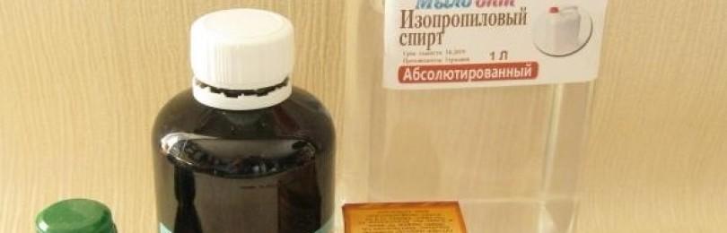 Как сделать антисептик с глицерином и спиртом в домашних условиях