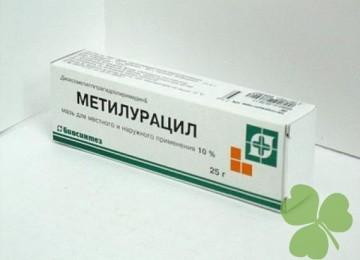 Метилурациловая мазь для лица от морщин: отзывы и применение