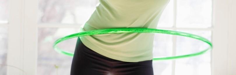 Хулахуп для похудения живота и боков: чем помогает, как выбрать, отзывы