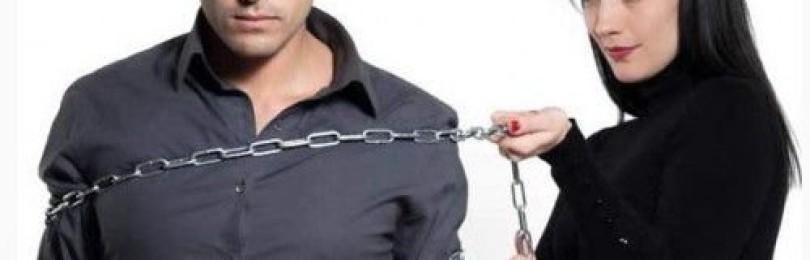 Мужчину приворожили – симптомы, как распознать и что делать