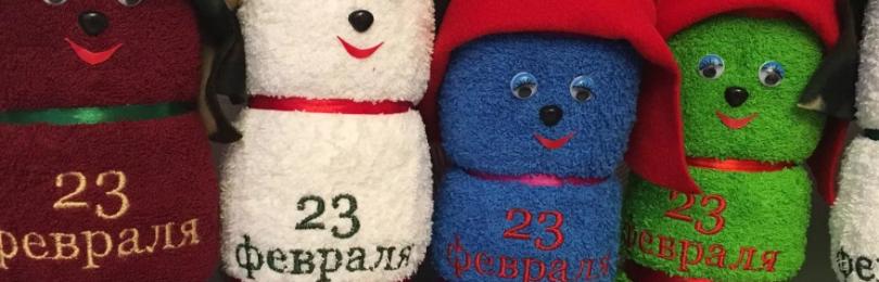 К чему по приметам дарят полотенце в подарок