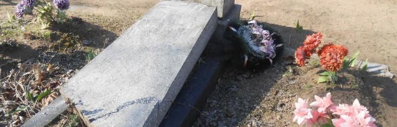 Что означает примета, если упал памятник на кладбище