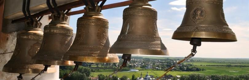 К чему примета, если услышать звон церковных колоколов