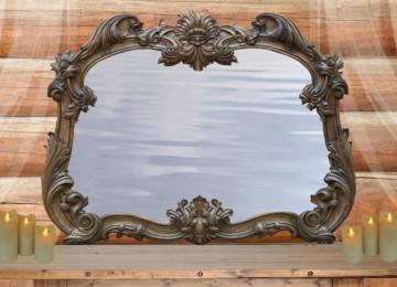 Гадание на зеркале на встречу