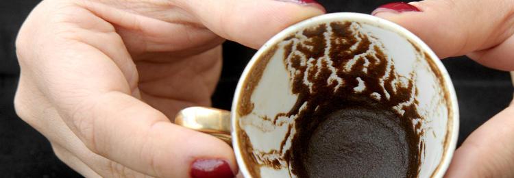 Как погадать на кофейной гуще: правила гадания на будущее