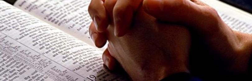 Как читать заговор от грыжи паховой и пупочной