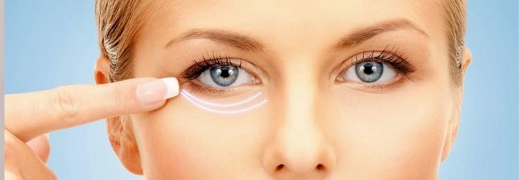 Дермахил от мешков под глазами: состав, отзывы пациентов и косметологов