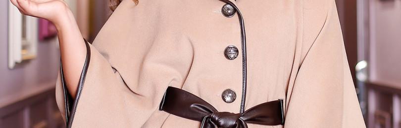 Женское пальто-пончо