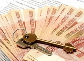 Заговор на покупку квартиры, дома, земли