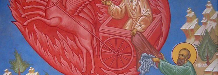 Ильин день (2 августа): приметы, обычаи и поздравления