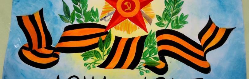 Рисунки к 9 Мая ко Дню Победы карандашом и красками
