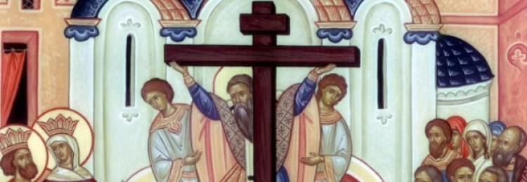Воздвижение Креста Господня: что нельзя делать и о чем молятся
