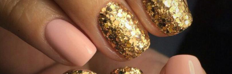 Дизайн ногтей: бежевый с золотом