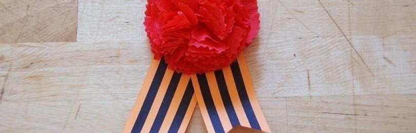 Как сделать георгиевскую ленточку из бумаги