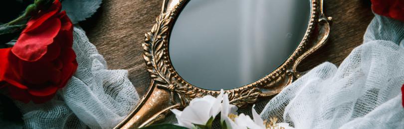 Можно ли дарить зеркало в подарок: приметы