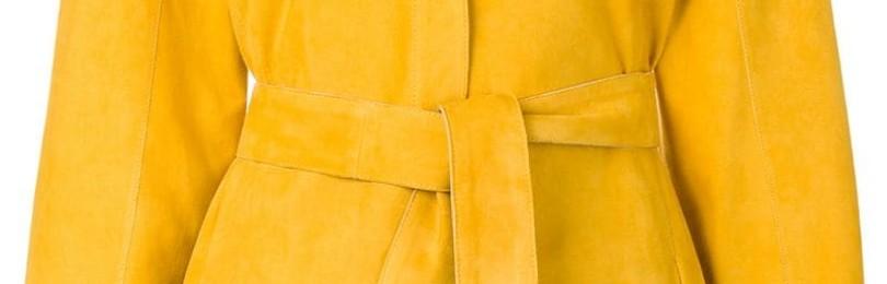 С чем носить желтое пальто