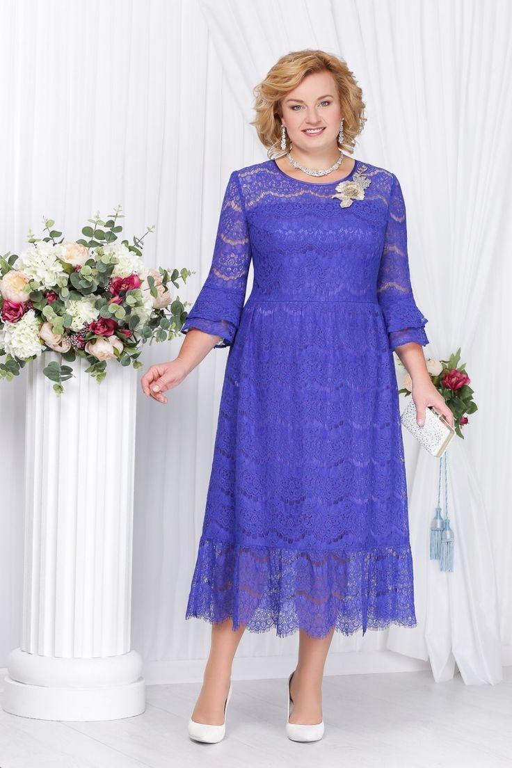 нарядное платье для женщины на свадьбу купить